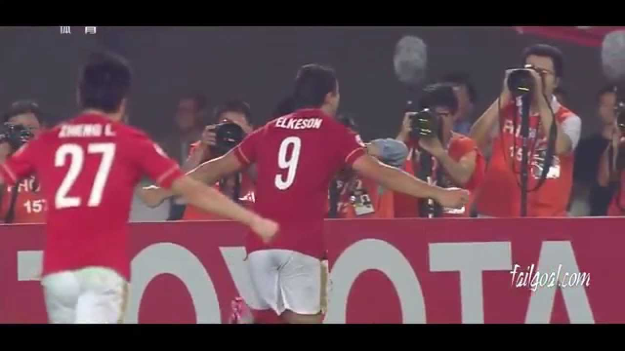 AFC Champions League FINAL 2015 - Guangzhou Evergrande 1 - 0 Al Ahli