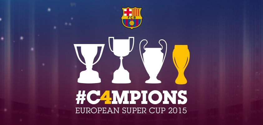 what is the european super cup